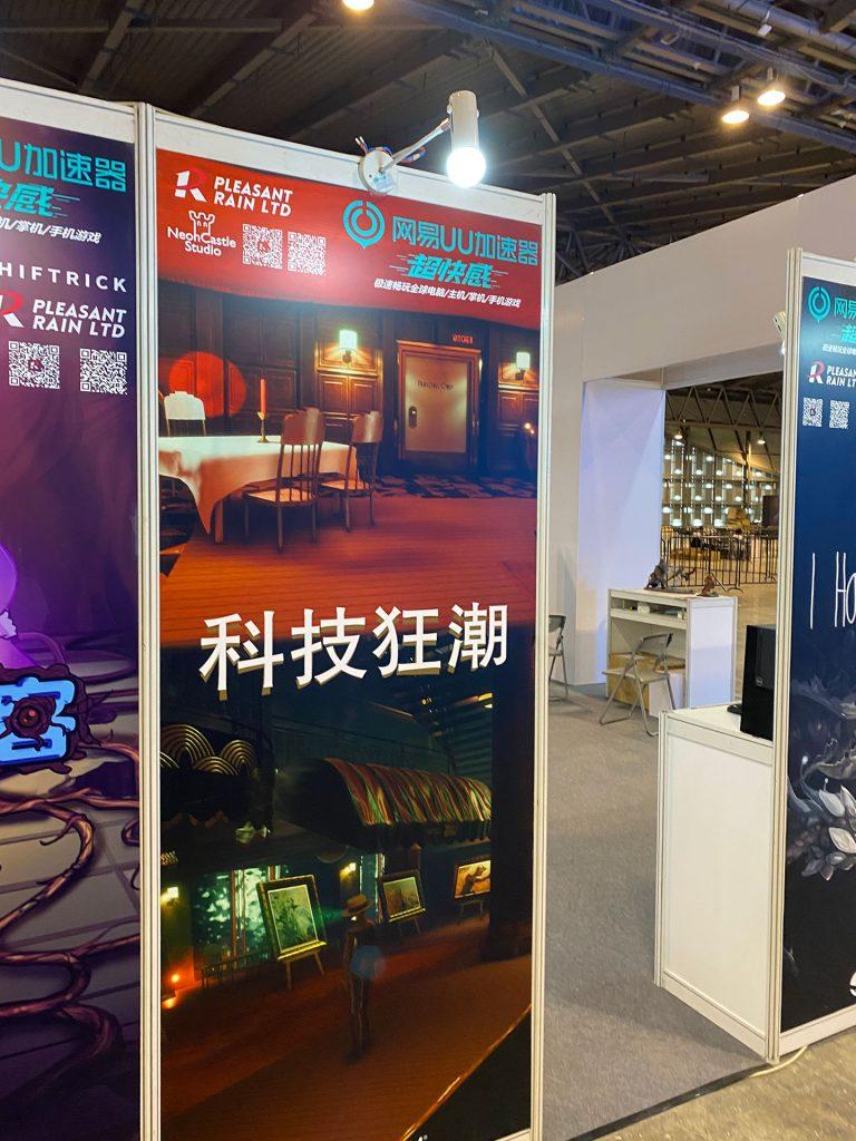 TechnoTsunami Weplay Expo